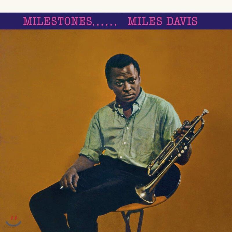 Miles Davis (마일즈 데이비스) - Milestones [LP]