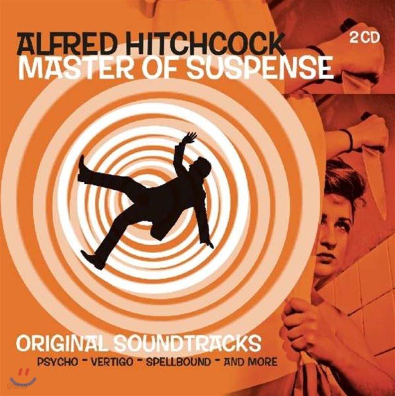 알프레드 히치콕 서스펜스 영화음악 모음집 (Alfred Hitchcock - Master of Suspense: Original Soundtracks)