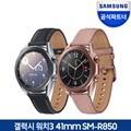[할인쿠폰 2만원]갤럭시워치3 스마트워치 41mm SM-R850 블루투스
