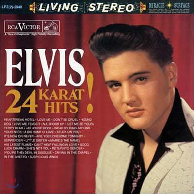 Elvis Presley (엘비스 프레슬리) - 24 Karat Hits!