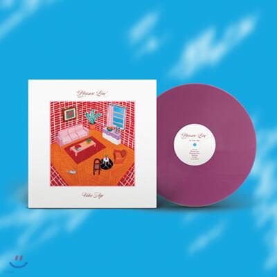 Video Age (비디오 에이지) - 3집 Pleasure Line [퍼플 컬러 LP]