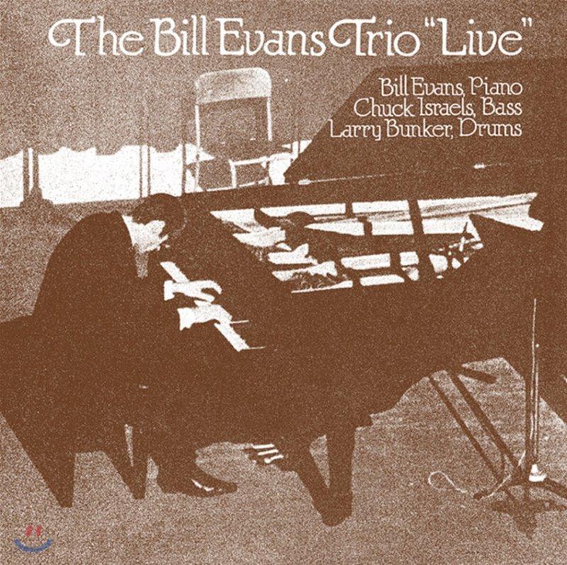 Bill Evans Trio (빌 에반스 트리오) - Live [LP]