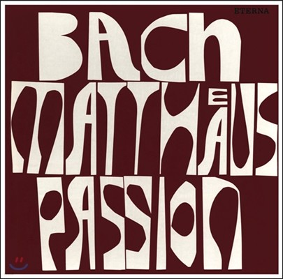 Peter Schreier 바흐: 마태 수난곡 - 페터 슈라이어 / 성 토마스 합창단 (Bach: Matthaus Passion)
