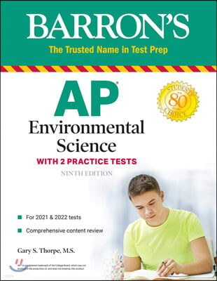 AP Environmental Science: With 2 Practice Tests
