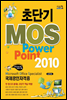 �ʴܱ� MOS Power Point 2010