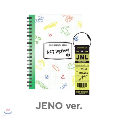 [JENO] 엔시티 드림 (NCT DREAM) - NCT LIFE : DREAM in Wonderland 코멘터리북 + 러기지택 SET