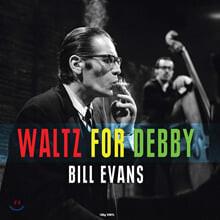 Bill Evans (빌 에반스) - Waltz for Debby [LP]