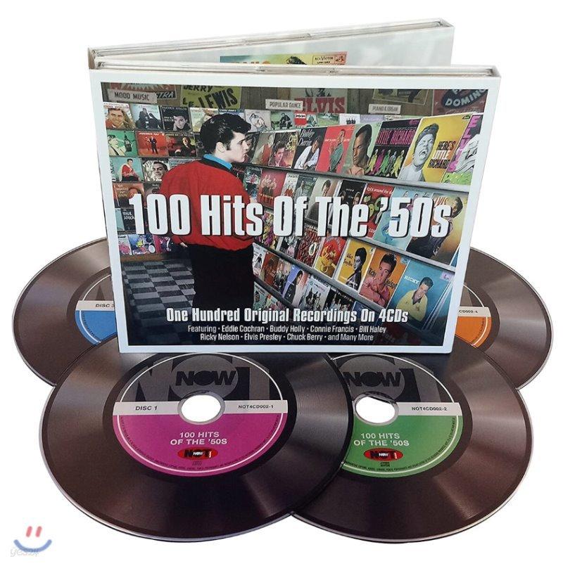 100곡의 1950년대 히트곡 모음집 (100 Hits of the '50s)