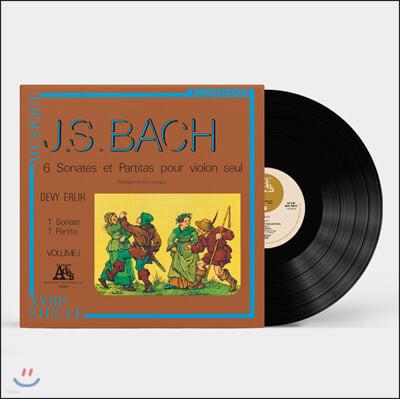 Devy Erlih 바흐: 무반주 바이올린을 위한 소나타와 파르티타 1집 - 드비 에를리히 [LP]