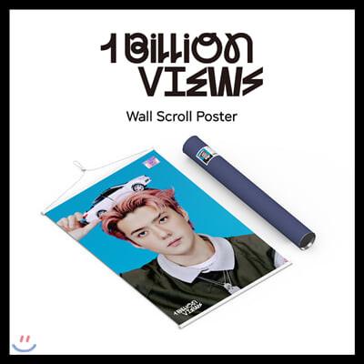 EXO-SC(세훈&찬열) - 월 스크롤 포스터 (세훈 A ver)
