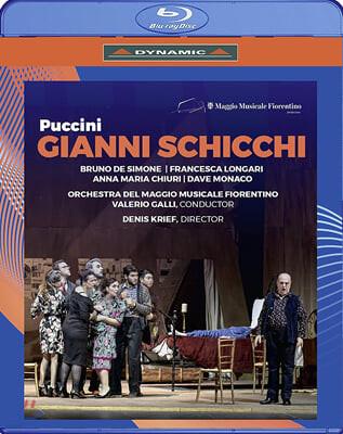 Valerio Galli 푸치니: 오페라 3부작 '잔니 스키키' (Puccini: Gianni Schicchi)