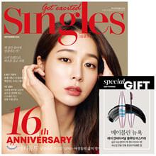 Singles 싱글즈 A형 (월간) : 9월 [2020]