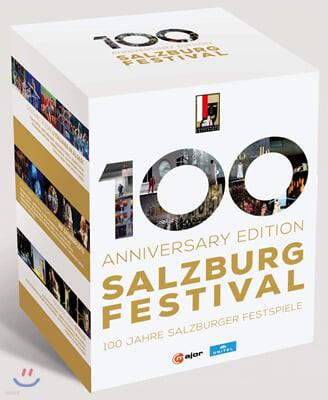 잘츠부르그 100주년 기념 오페라 박스 (100 Anniversary Edition Salzburg Festival)