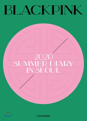 블랙핑크 (Blackpink) - BLACKPINK 2020 SUMMER DIARY IN SEOUL DVD