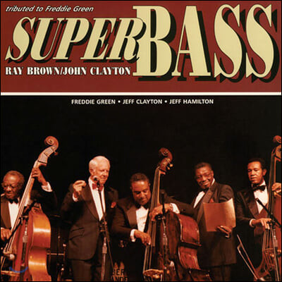 Ray Brown (레이 브라운) - Super Bass [LP]