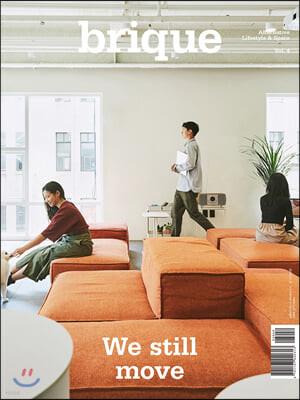 브리크 brique (계간) : Vol.4 We still move [2020]