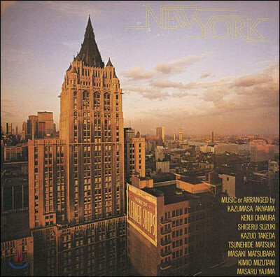 Shigeru Suzuki / Kazumasa Akiyama - New York [투명 오렌지 컬러 LP]