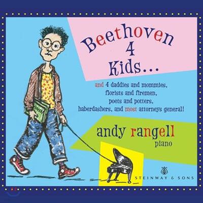 Andy Rangell 어린이를 위한 베토벤 (Beethoven 4 Kids)