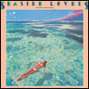 Inoue Akira / Matsutoya Masataka / Sato Hiroshi - Seaside Lovers: Memoreis In Beach House [아쿠아 블루 컬러 LP]