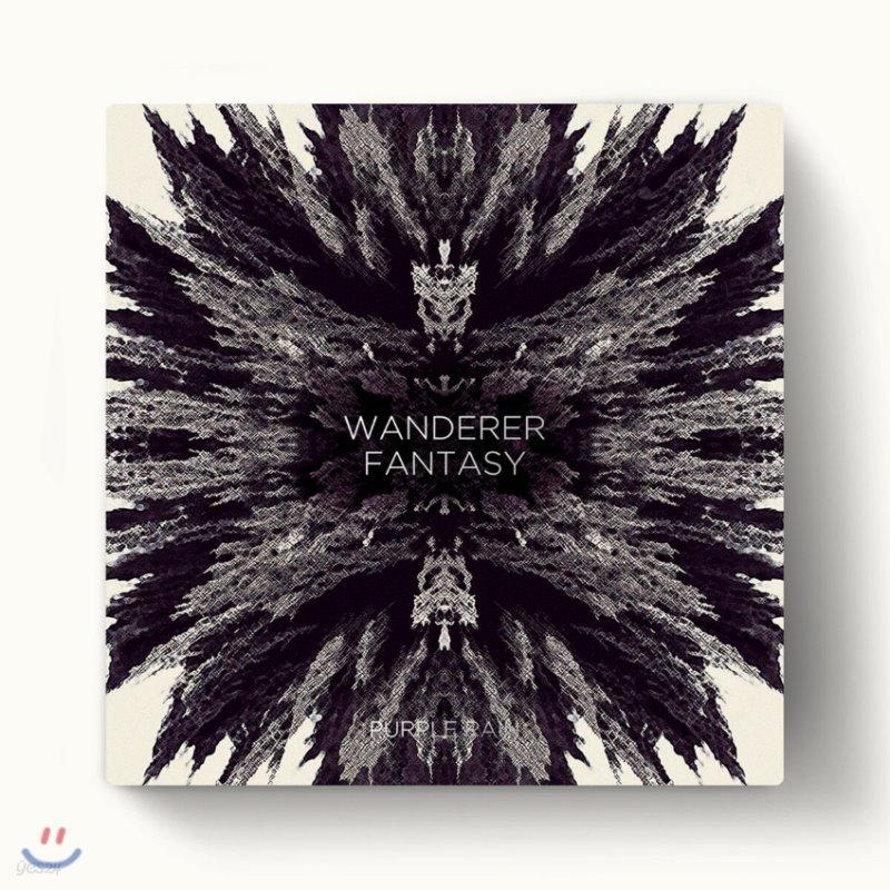 퍼플레인 1집 - Wanderer Fantasy