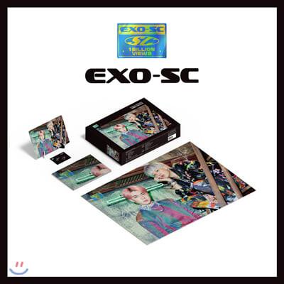 EXO-SC(세훈&찬열) - 퍼즐 패키지 [단체 ver] [주문제작 한정반]