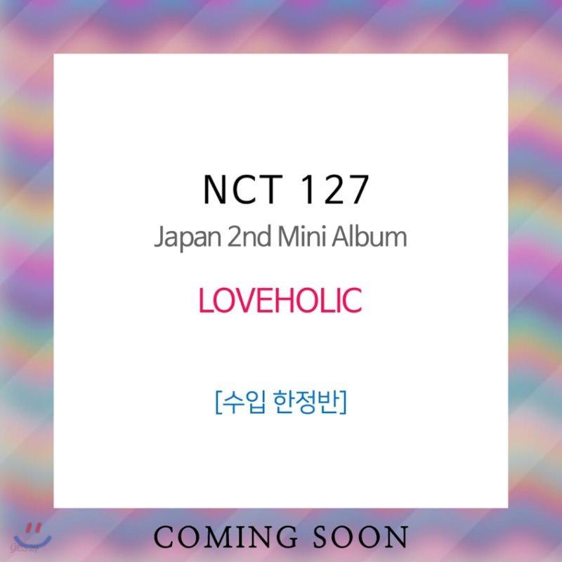 엔시티 127 (NCT 127) - Japan 2nd Mini Album : LOVEHOLIC [CD+Blu-ray 한정반]