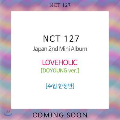 엔시티 127 (NCT 127) - Japan 2nd Mini Album : LOVEHOLIC [한정반] [DOYOUNG ver.]
