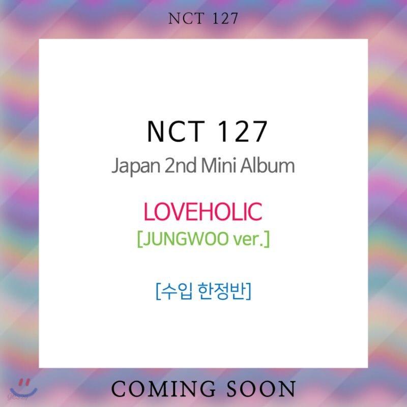 엔시티 127 (NCT 127) - Japan 2nd Mini Album : LOVEHOLIC [한정반] [JUNGWOO ver.]