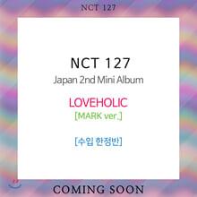 엔시티 127 (NCT 127) - Japan 2nd Mini Album : LOVEHOLIC [한정반] [MARK ver.]