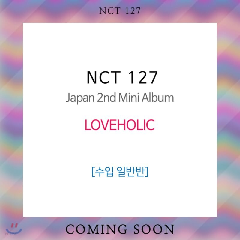 엔시티 127 (NCT 127) - Japan 2nd Mini Album : LOVEHOLIC [일반반]