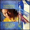 Nawang Khechog (���� ����) - Tibetan Dream Journey (Ƽ�� �޼��� �����)