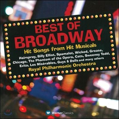 베스트 오브 브로드웨이 뮤지컬 (Best Of Broadway)