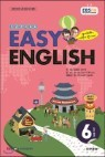 [���ȣ50%Ư��]EBS ���� Easy English 6��ȣ(2013��)