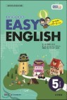 [���ȣ50%Ư��]EBS ���� Easy English 5��ȣ(2013��)