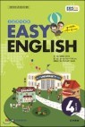 [���ȣ50%Ư��]EBS ���� Easy English 4��ȣ(2013��)