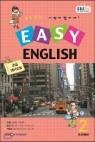 [���ȣ50%Ư��]EBS ���� Easy English 2��ȣ(2013��)