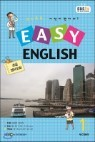[���ȣ50%Ư��]EBS ���� Easy English 1��ȣ(2013��)