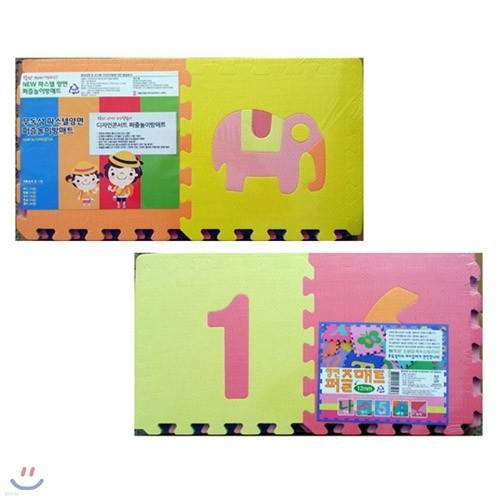 [베이비캠프]고급 퍼즐매트 20장 기획세트 [0131074751]