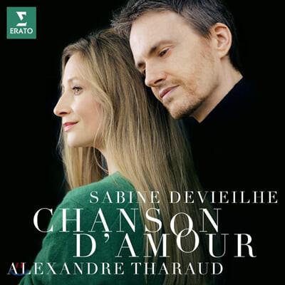Sabine Devieilhe 사비느 드비에일 - 사랑의 노래 (Chanson d'Amour) [LP]