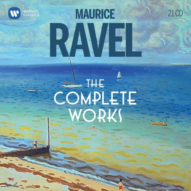 라벨 작품 전집 (Ravel : The Complete Works)