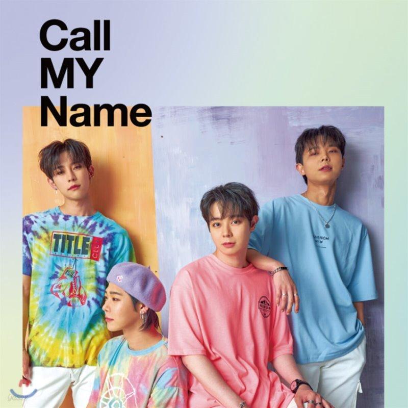 트리거 (Trigger) - 잊을게 (Call My Name) [앨범 커버 5종 중 랜덤발송]
