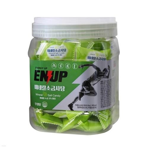 엔업 미네랄 소금사탕 1통(500g)