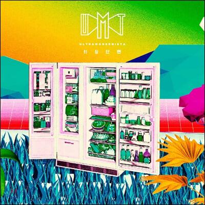 최첨단맨 (UMT) - unbreakable / 88 [7인치 싱글 Vinyl]