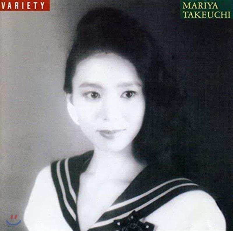 Takeuchi Mariya (타케우치 마리야) - Variety