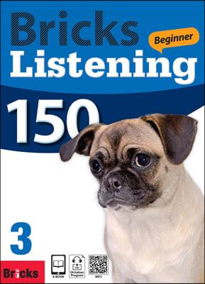 Bricks Listening Beginner 150-3