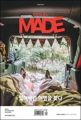 서울메이드 SEOUL MADE ISSUE NO.8