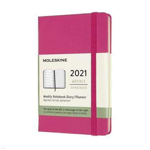 [메모시트GIFT] 2021위클리/부겐빌레아 핑크.하드 P