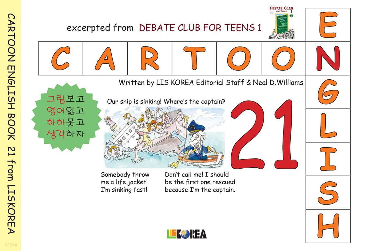 CARTOON ENGLISH 21