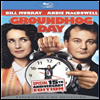 Groundhog Day (사랑의 블랙홀) (15th Anniversary Special Edition) (한글자막)(Blu-ray)