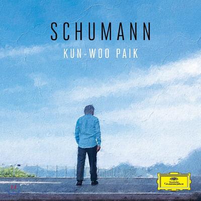 백건우 - 슈만: 피아노 작품집 (Schumann: Piano Works)